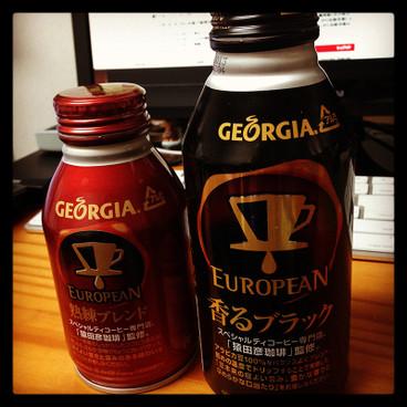 Coffee20143