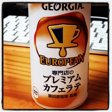Coffee20144
