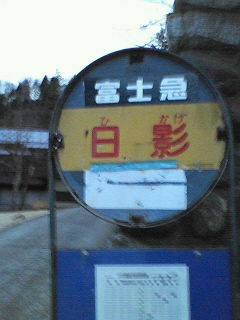 山行_05